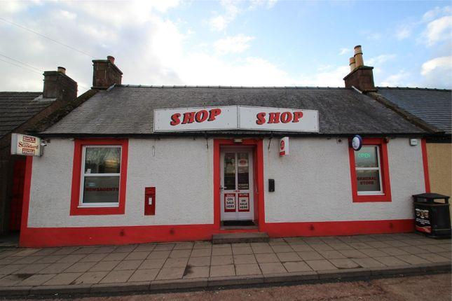 Thumbnail Retail premises for sale in Closeburn, Thornhill