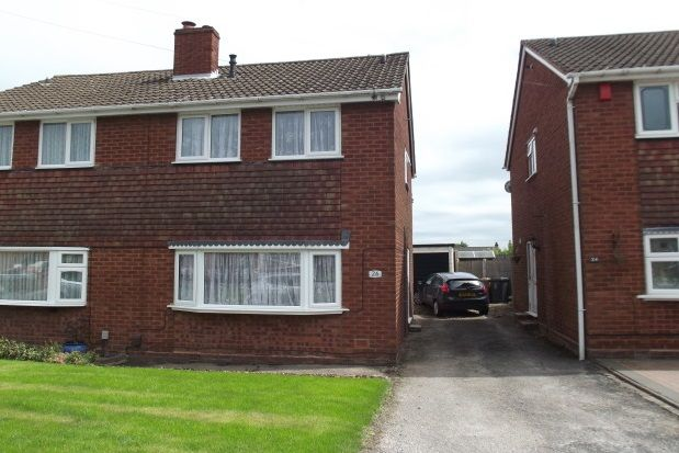 Thumbnail Semi-detached house to rent in Hunter Avenue, Chase Terrace, Burntwood