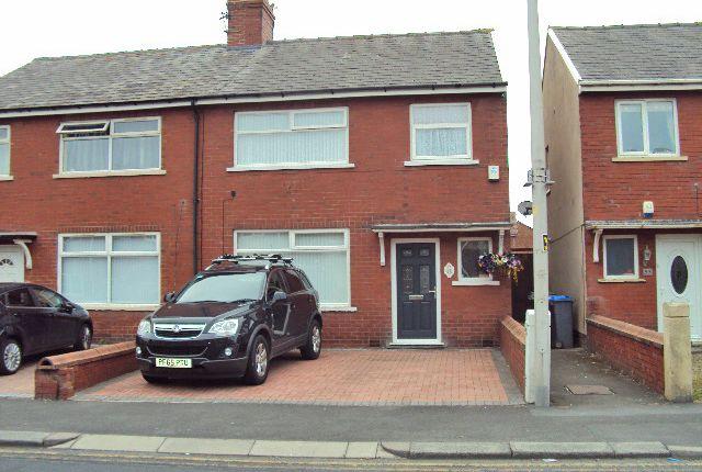 Ashburton Road, Blackpool FY1