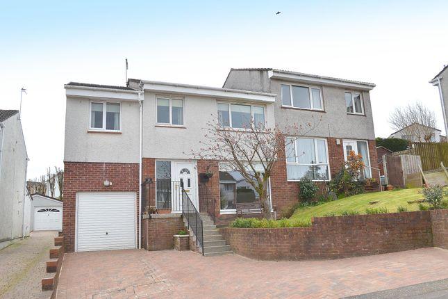 Thumbnail Semi-detached house for sale in Elmwood Gardens, Lenzie, Glasgow