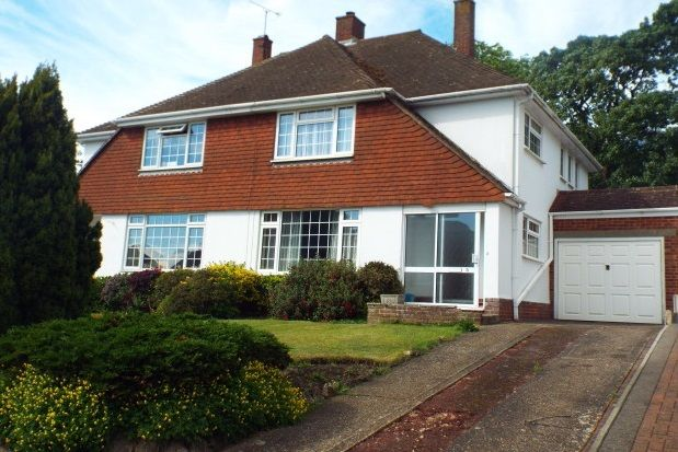 Thumbnail Semi-detached house to rent in Trellyn Close, Barming, Maidstone