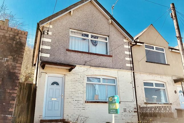 Thumbnail End terrace house to rent in Beech Terrace, Abercwmboi, Aberdare