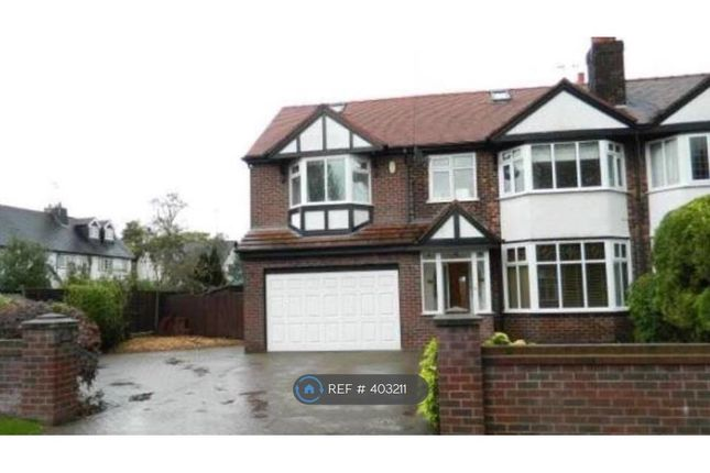 Thumbnail Semi-detached house to rent in Meadow Lane, Worsley, Manchester