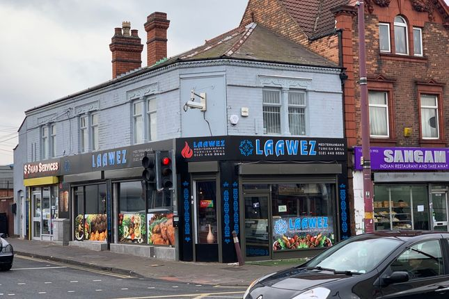 Thumbnail Restaurant/cafe to let in Soho Road, Handsworth, Birmingham