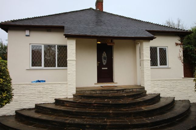 Thumbnail Bungalow for sale in Primrose Lane, Wolverhampton