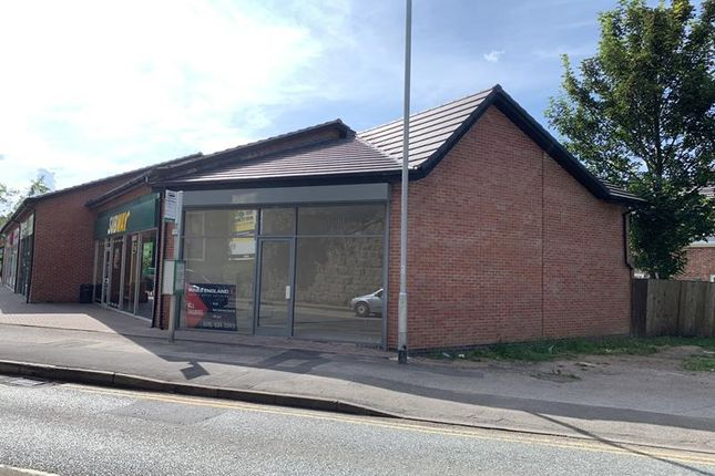 Thumbnail Retail premises to let in Woodhouse Road, Mansfield, Nottinghamshire