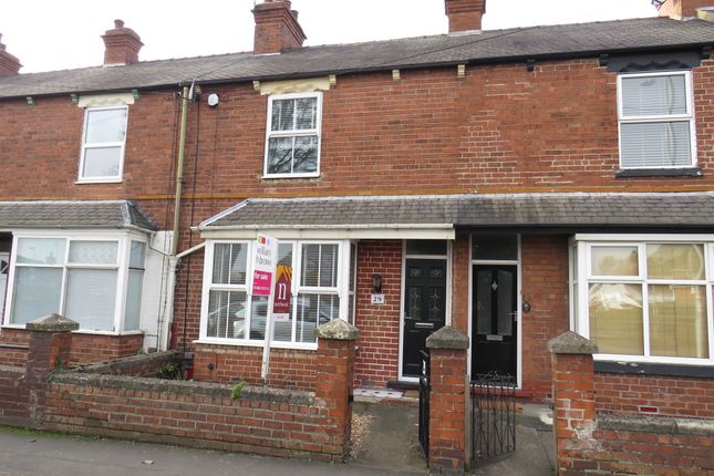 Thumbnail Terraced house for sale in Wolfreton Road, Anlaby, Hull