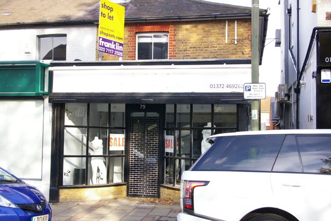 Thumbnail Retail premises to let in Queens Road, Weybridge