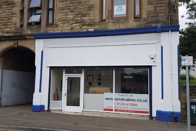 Thumbnail Retail premises to let in Main Street, Camelon, Falkirk