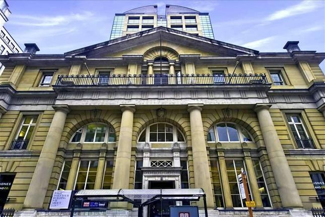 Serviced office to let in Arndale Centre, Market Street, Manchester