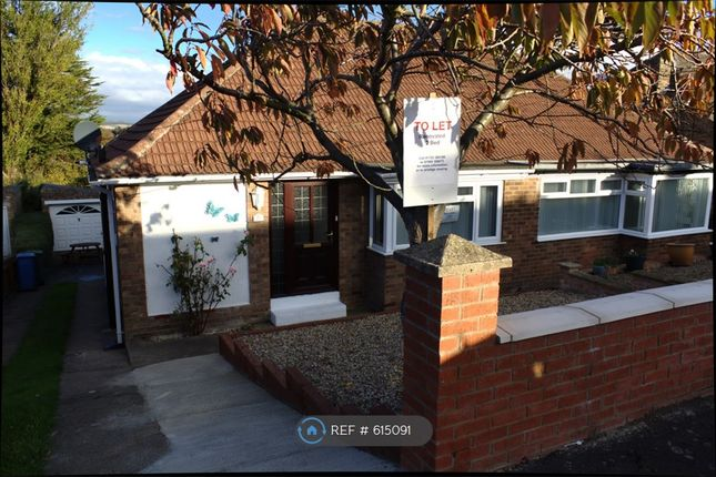 Thumbnail Bungalow to rent in Red Scar Drive, Scarborough