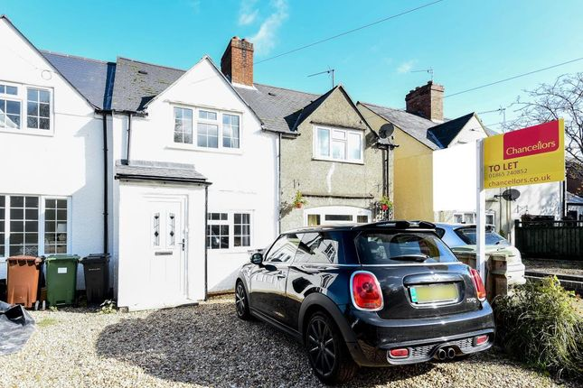 Thumbnail Semi-detached house to rent in Sandford-On-Thames, East Oxford