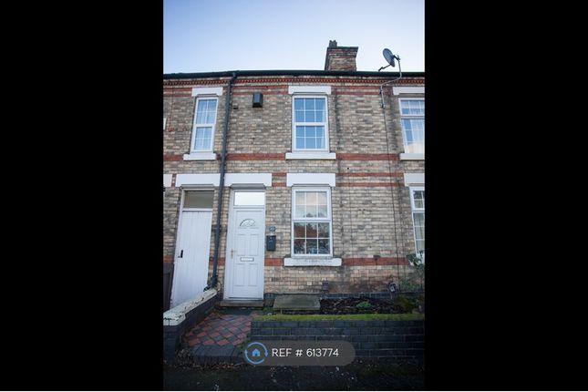 Windmill Hill Lane, Derby DE22