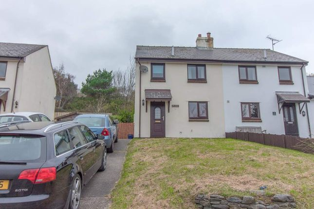 Thumbnail Town house to rent in 4 Cronk Cardle, Maughold