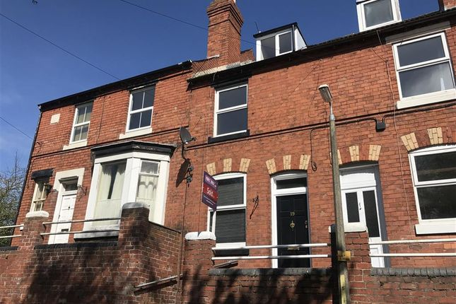 Thumbnail Terraced house to rent in Anchorfields, Kidderminster