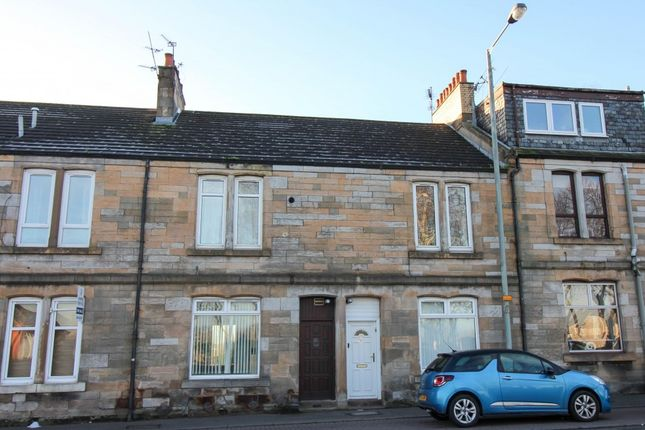Thumbnail Flat to rent in Thornhill Road, Falkirk