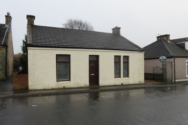 Thumbnail Detached bungalow for sale in Mill Road, Airdrie