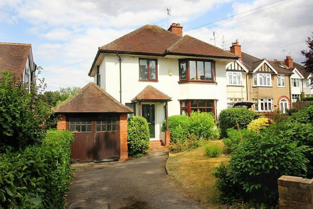 Thumbnail Detached house for sale in Kidmore Road, Caversham, Reading