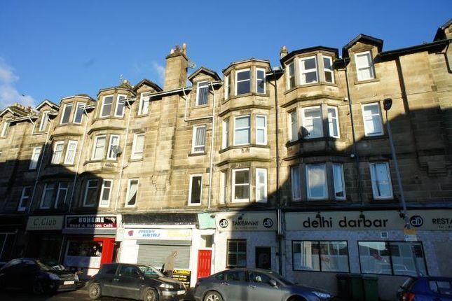 Thumbnail Flat to rent in Glasgow Road, Dumbarton, Dunbartonshire