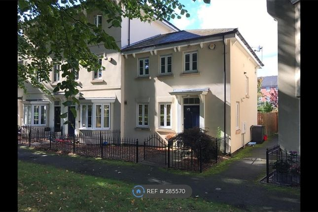 Thumbnail End terrace house to rent in Beaurevoir Way, Warwick