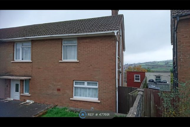 Thumbnail Semi-detached house to rent in Heol Fawr, Caerphilly