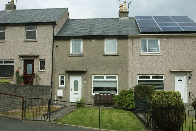 Thumbnail Terraced house to rent in Beechwood Avenue, Cornhill, Aberdeen