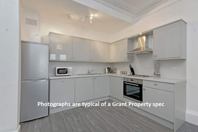 Thumbnail Terraced house to rent in Muriel Road, Beeston, Nottingham
