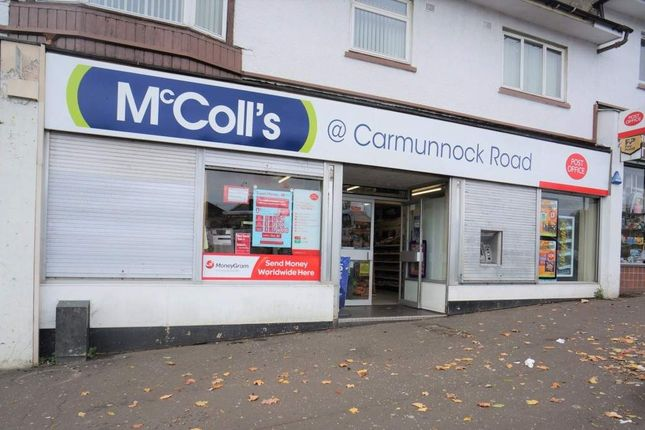 Retail premises for sale in Carmunnock Road, Glasgow