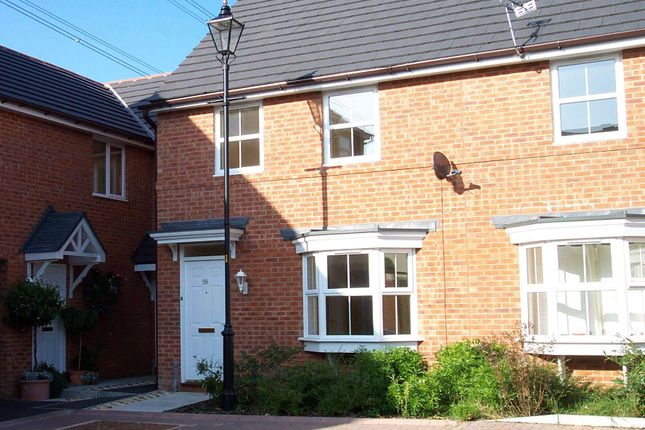 Thumbnail End terrace house to rent in Curlew Drive, Chippenham