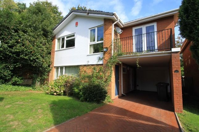 Thumbnail Detached house for sale in Oak Hill Drive, Edgbaston, Birmingham