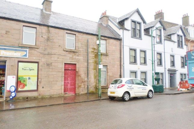 Thumbnail Terraced house for sale in Main Street, Carnwath