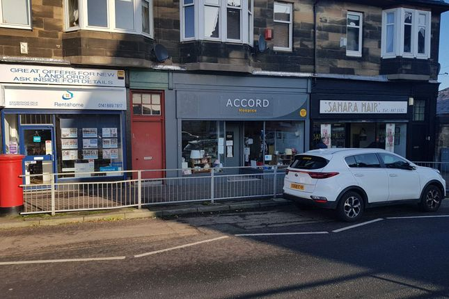 Thumbnail Retail premises to let in Linwood Road, Phoenix Retail Park, Paisley