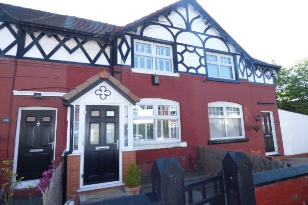 Thumbnail Terraced house to rent in Hartleys Village, Walton, Liverpool
