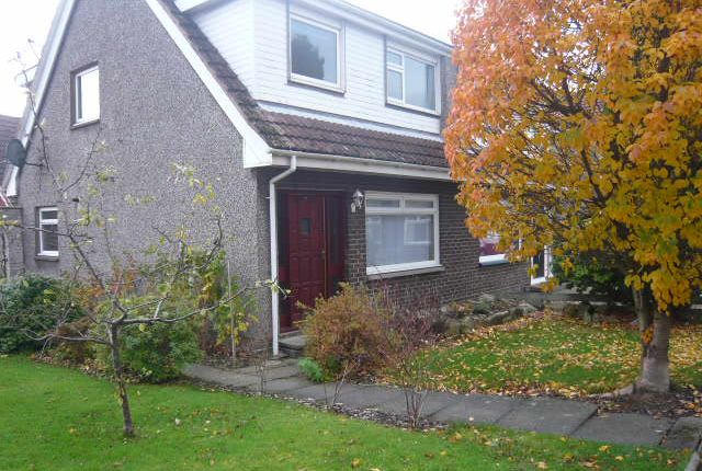 Thumbnail Semi-detached house to rent in Drummormie Road, Cairneyhill, Dunfermline