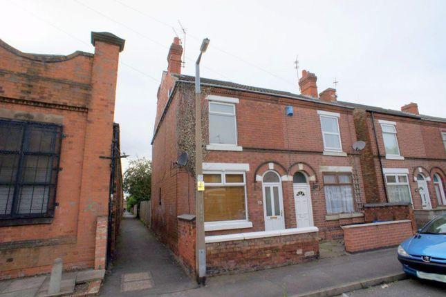 Thumbnail Property to rent in Birchwood Avenue, Long Eaton, Nottingham