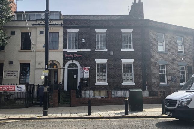 Thumbnail Leisure/hospitality to let in Albion Place, Sunderland