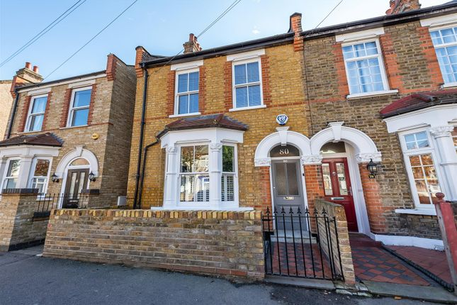 Thumbnail Semi-detached house for sale in Hecham Close, London