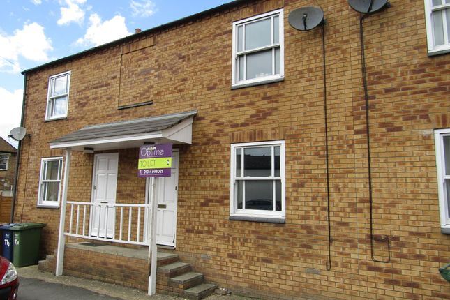 Thumbnail Terraced house to rent in Huntingdon Road, Chatteris
