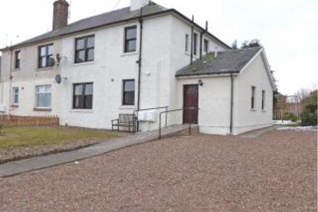 Thumbnail Detached house to rent in Birkenside, Gorebridge