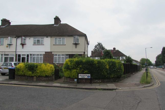 Thumbnail End terrace house for sale in Craigmuir Park, Wembley, Middlesex