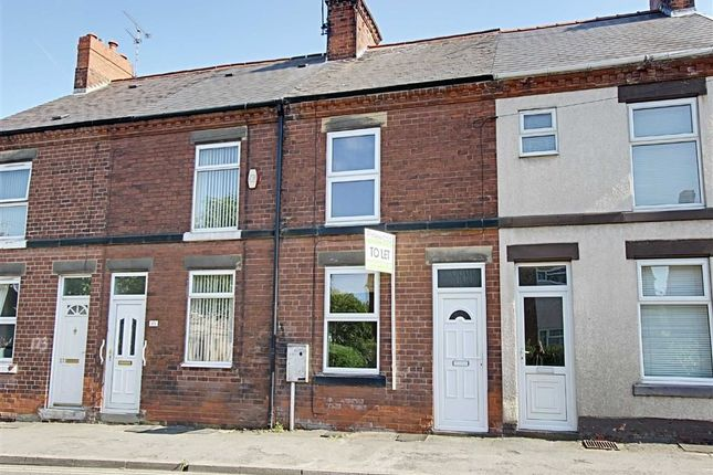 Thumbnail Terraced house to rent in Thanet Street, Clay Cross, Chesterfield, Derbyshire
