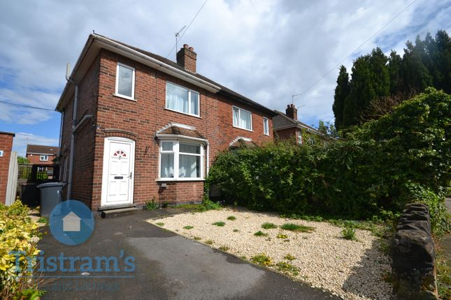 Thumbnail Semi-detached house to rent in Grenville Drive, Stapleford, Nottingham
