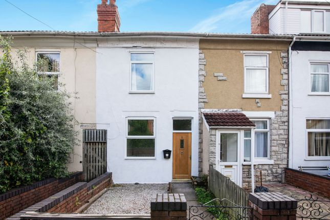Thumbnail Terraced house to rent in Holly Place, Pershore Road, Selly Park, Birmingham