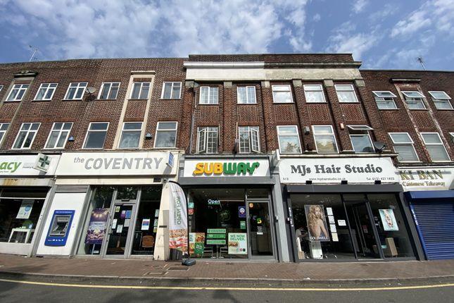 Thumbnail Flat to rent in Hagley Road West, Oldbury