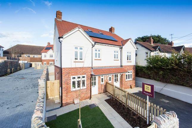 Thumbnail Semi-detached house for sale in Long Ashton Road, Long Ashton, Bristol