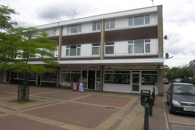 Photograph 1 of Ellenbrook Green, Ipswich IP2