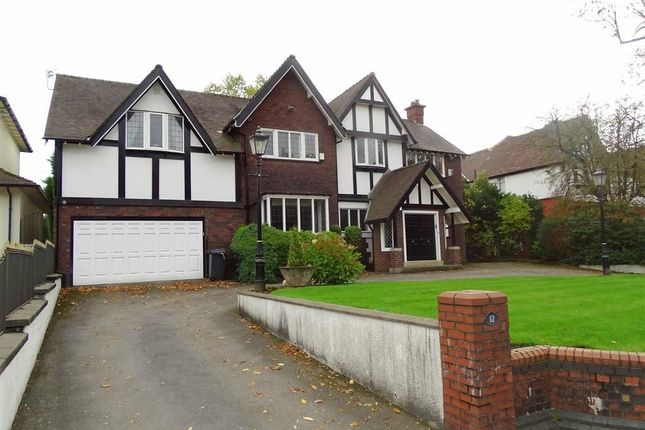 Thumbnail Detached house for sale in Sheepfoot Lane, Prestwich, Prestwich Manchester