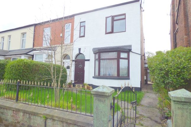 Thumbnail Flat to rent in Bradford Street, Bolton