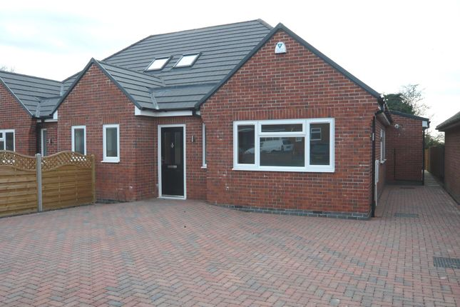 Thumbnail Semi-detached bungalow for sale in Hall Road, Scraptoft, Leicester