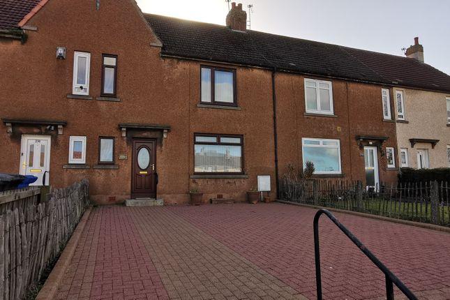 Thumbnail Terraced house for sale in Kirkland Walk, Leven